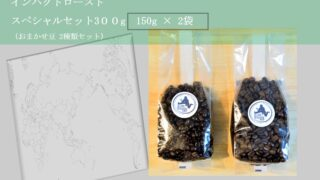 Special300g:¥4,200